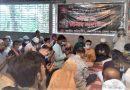 কিশোরগঞ্জে শ্রমিক লীগের উদ্যোগে জাতীয় শোক দিবস পালিত
