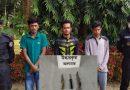 কিশোরগঞ্জে কিশোর গ্যাংয়ের তিন সদস্যকে গ্রেপ্তার করে র্যাব